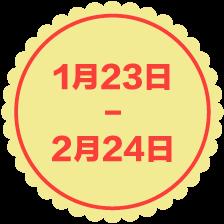 sello3