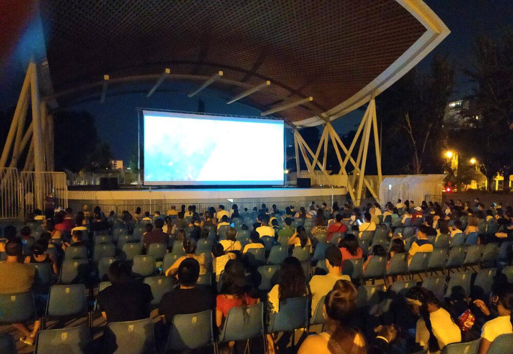 Cine de Verano Auditorio Parque de Aluche. Distrito Latina