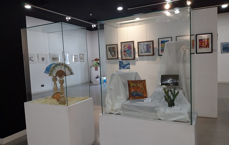 Exposición La Plaza del Arte
