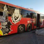 Recorrido cervantino en bus