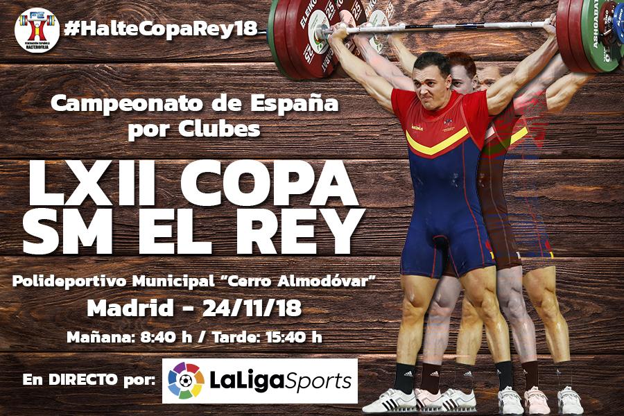 Cartel del Campeonato de España de Halterofilia
