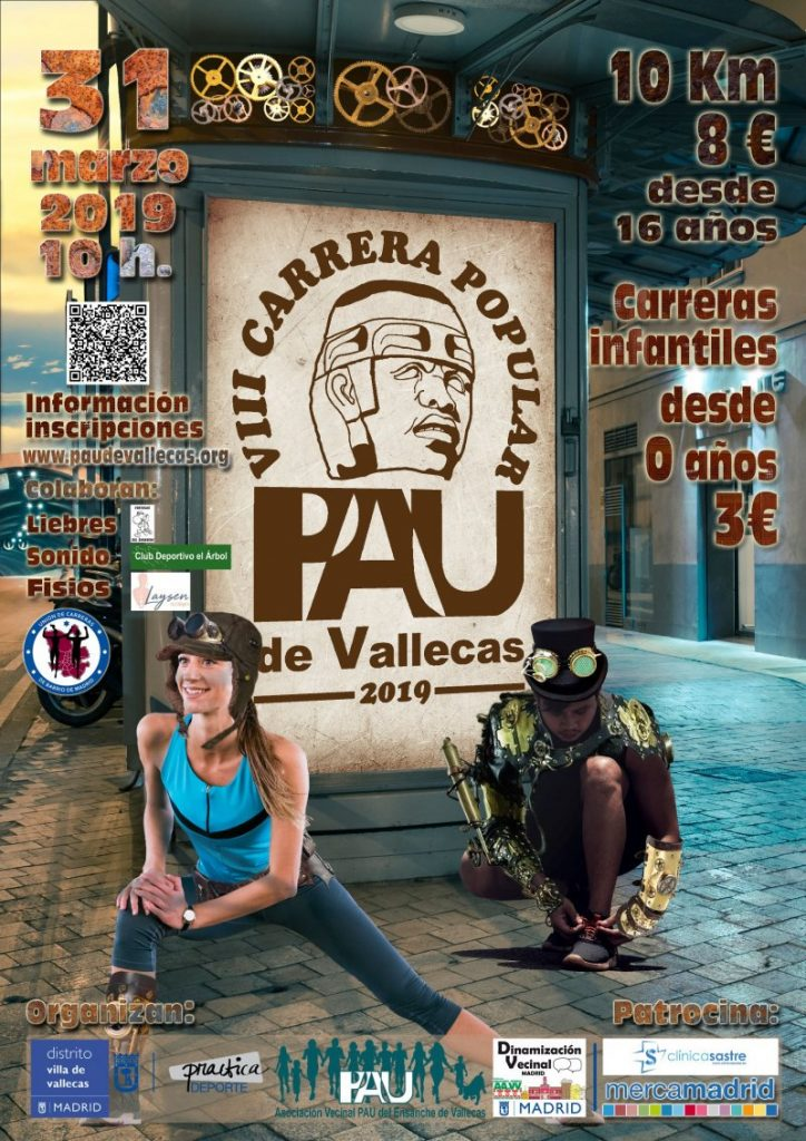 Cartel informativo de la VIII Carrera Popular PAU de Vallecas