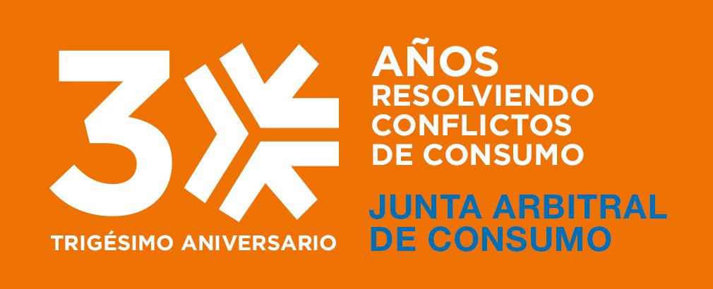 Banner JAC naranja
