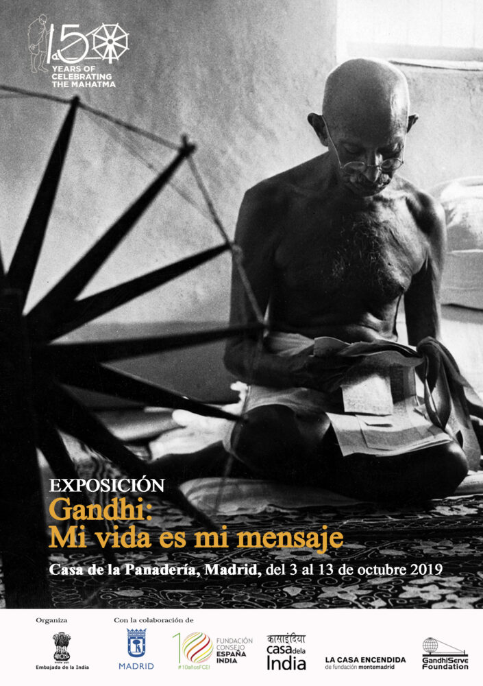 Expo Gandhi