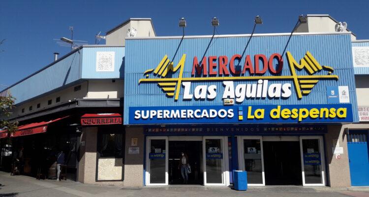 Acceso principal Mercado Las Águilas