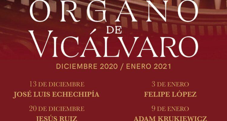 Festival de Órgano de Vicálvaro. Ciclo de Navidad 2020-21